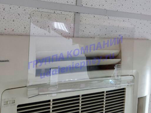 Экран дефлектор для кондиционера